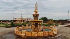 The fountain Odysseus with the pool (from