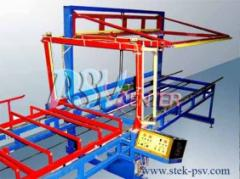 Equipment for production of polyfoam