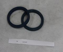 Уплотнительная проставка ZHL-0441 нар.д.-230 мм .