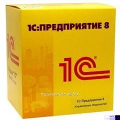 Obslugovuvannya 1C - Bukhgalter_ya 8 _rp_n / Butch