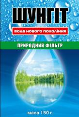 Shungit the water 0,150gr Activator