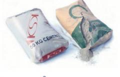 Мешки тканые полипропиленовые коробкообразные