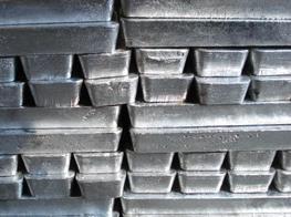 Anodes zinc Ts0, Ts1S, Ts1, TsV00, TsVO, TsV,