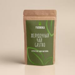 Желудочный чай для пищеварительной системы GASTRO гастро
