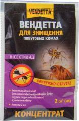 Means Vendetta from household insects