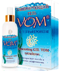 La crema-gel VOM Gel que genera – el medio eficaz contra las anguillas de la nueva generación
