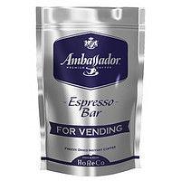 Ambassador Espresso Bar 200 coffee of