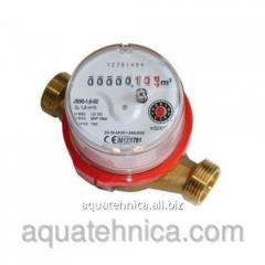 Counter of Apator JS hot water of 15 mm shor