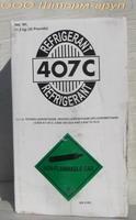 Coolant (freon) R - 407C cylinder 11,3 +380503367753