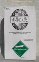 Хладагент(хладон, фреон) R-410A11, 3
