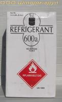 Coolant 600a (freon 600a, freon 600a) R-600a