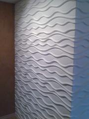 Ile plaster