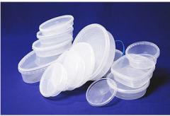 Container polypropylene about the producer