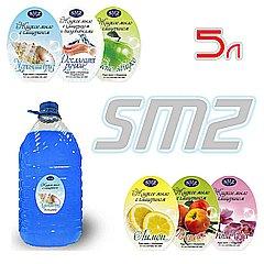 Жидкое мыло в 5л бутылках