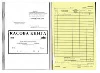 Cash-book A5 self-copier of vertical 100 l