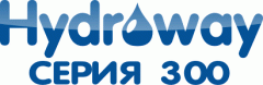 HYDROWAY of a series 300 (brands 315, 330, 355)