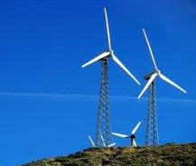 Support of wind power stations. Plant of a