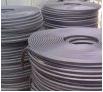 Sealant rubber
