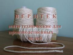 Cotton industrial thread, polypropylene, combined