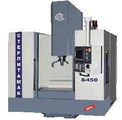 The machine milling and boring with S450 model ChPU