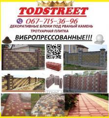 Декоративные Заборные Блоки.