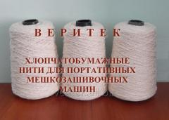 Cotton thread 250 teks (20/5) for an insertion of