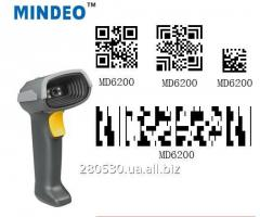 Mindeo 2D MD 6200 scanner