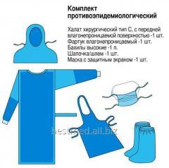 Медичний одяг одноразовий