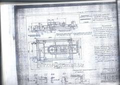 Привод натяжка конвейера ГН80