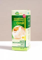 For zvolozhennya n_g 50 ml