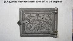 Soba ve şömine kapakları
