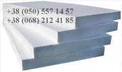 Blocks wall of polysterene concrete