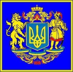 Big Coat of arms of Ukraine, magne