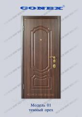 Conex C-01 doors
