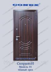 Doors of Koneks Scorpion 01
