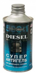 Anti-gel for Hi-Gear diesel fuel (325 ml)