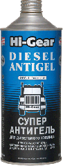 Anti-gel for Hi-Gear diesel fuel (946 ml)