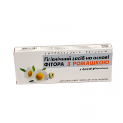 FITOROVYE'S PHYTOCANDLES WITH THE CAMOMILE