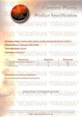 El hidrosulfato del sodio, el sodio sernokislyy