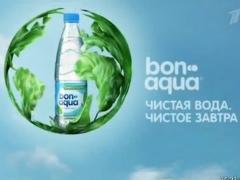 BonAqua water for your pets
