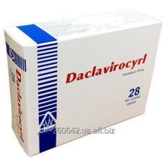 Daclavirocyrl, (Daklatosvir's generic) Egyp