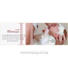 Bandage a rim for Izold's girl