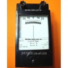 M2031/8 galvanometer