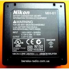 Block zhivlennya Nicon MH-61 4,2V/0,73A