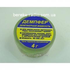 Zmazka of a dempfern of 4 g