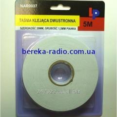Adhesive tape dvokhstoronn_y 20mm x 5m NAR0037