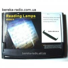 Lamp for chitannya MG89078