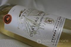 Chateau Cotnar wine white dry of grapes of a grade