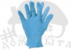 Gloves nitrile Rnitrio XL