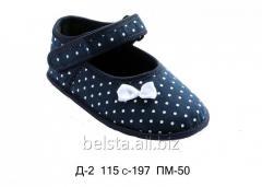 Belst TM children's house-shoes.